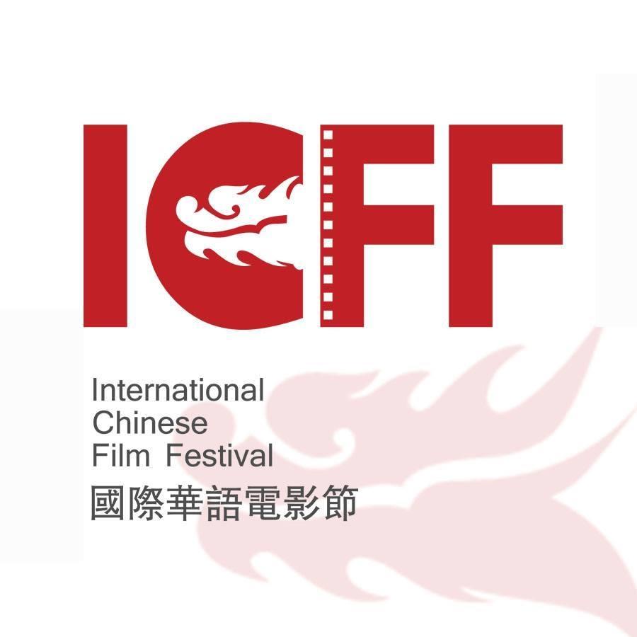 International Chinese Film Festival