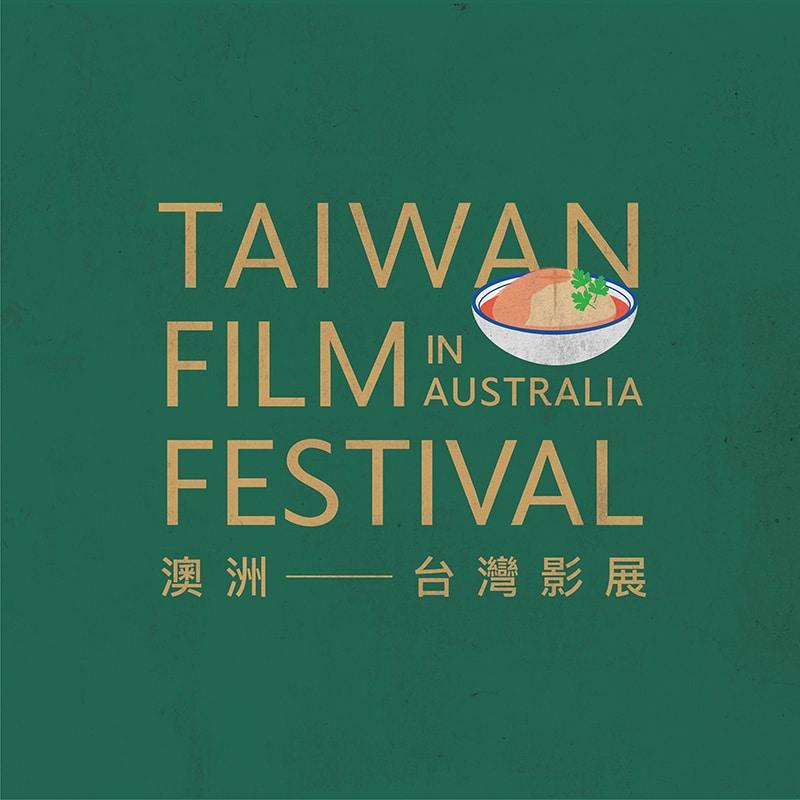 Taiwan Film Festival Australia